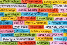 Joyeux Noël sur différentes langues Images stock