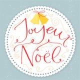 Joyeux Noel - французская фраза значит с Рождеством Христовым Стоковое Фото