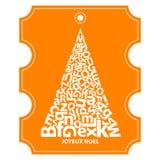 Joyeux Noel Stock Images