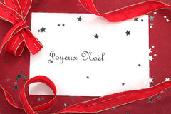 Joyeux Noel Photos stock