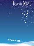 Joyeux Noel A4 Banner Royalty Free Stock Images