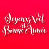 Joyeux Noel, Bonne Annee french greeting card, poster Royalty Free Stock Photos