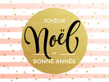 Joyeux Noel, Bonne Annee French Merry Christmas, Happy New Year Stock Photography