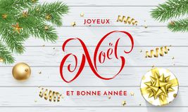 Joyeux Noel and Bonne Annee French Merry Christmas and Happy New Year golden decoration, greeting card calligraphy font on white b. Ackground. Vector Christmas vector illustration
