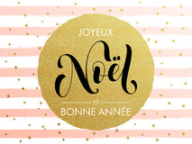 Joyeux Noel, Bonne Annee French Merry Christmas, New Year Royalty Free Stock Images