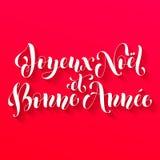 Joyeux Noel, carte de voeux française de Bonne Annee, affiche Photos libres de droits