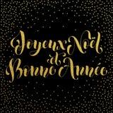 Joyeux Noel, carte de voeux française de Bonne Annee, affiche Photographie stock libre de droits