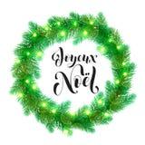 Joyeux Noel Christmas lights decoration Feliz Navidad design element Stock Photo