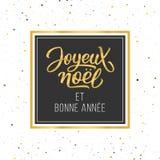 Joyeux Noel et Bonne Annee typograficzna karta royalty ilustracja