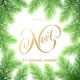Joyeux Noel French Merry Christmas and Bonne Annee New Year holiday golden hand drawn quote calligraphy greeting card on Christmas. Wreath ornament background Stock Photography