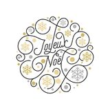 Joyeux Noel French Merry Christmas calligraphy lettering and golden snowflake pattern on white background for greeting card design. Vector golden Christmas Stock Photography