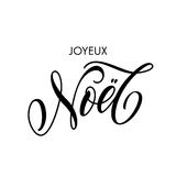 Joyeux Noel French Merry Christmas calligraphy text greeting. French Merry Christmas Joyeux Noel calligraphy text greeting. White  hand drawn lettering on black Royalty Free Stock Photos