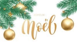Joyeux Noel French Merry Christmas golden hand drawn calligraphy and Christmas tree star ornament for holiday greeting card white vector illustration