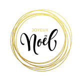 Joyeux Noel French Merry Christmas greeting card golden glitter decoration. French Merry Christmas Joyeux Noel gold greeting card. Golden sparkling decoration Stock Image