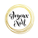 Joyeux Noel French Merry Christmas greeting card golden glitter decoration. French Merry Christmas Joyeux Noel gold greeting card. Golden sparkling decoration Royalty Free Stock Image