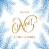 Joyeux Noel French Merry Christmas holiday golden hand drawn calligraphy text greeting and fir branch decoration card design templ. Ate. Vector Christmas golden Royalty Free Stock Photos