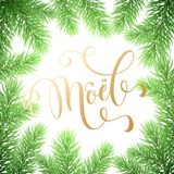 Joyeux Noel French Merry Christmas trendy golden quote calligraphy and fir branch wreath on white premium background for winter ho. Liday design template. Vector Royalty Free Stock Images