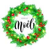 Joyeux Noel French Merry Christmas trendy quote calligraphy and holly wreath on white premium background for winter holiday design. Template. Vector New Year Stock Images