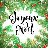 Joyeux Noel French Merry Christmas trendy quote calligraphy and holly wreath on white premium background for winter holiday design. Template. Vector New Year Stock Photo