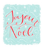 Joyeux Noel - french saying means Merry Christmas. Modern calligraphy with swirls. Vintage style vector greeting card. Royalty Free Stock Photo