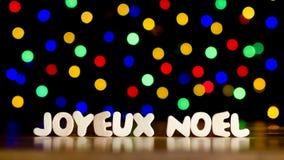 Joyeux Noel, glad jul i franskt språk Arkivfoto