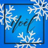 Joyeux Noel. Greeting card with Noel french calligraphy and gold glitter snowflakes. Festive background for winter Stock Photo