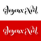 Joyeux Noel greeting. French Merry Christmas Royalty Free Stock Images