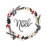 Joyeux Noel Hand Lettering Greeting Card. Christmas Wreath. Joyeux Noel Hand Lettering Greeting Card. Vector Illustration. Modern Calligraphy. Christmas Wreath vector illustration
