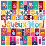 Joyeux Noel - Joyeux Noël dans la carte de voeux française Photographie stock