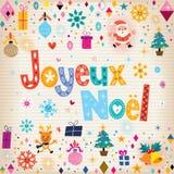 Joyeux Noel - Joyeux Noël en français Photo libre de droits