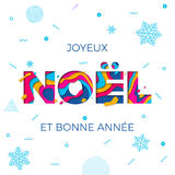 Joyeux Noel Merry Christmas French greeting card vector papercut multi color layers Stock Images