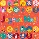 Joyeux Noel - Merry Christmas in French greeting card Stock Photos