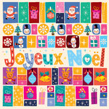 Joyeux Noel - Merry Christmas in French greeting card Stock Photography
