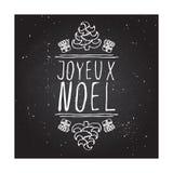 Joyeux Noel - typographic element Royalty Free Stock Photos