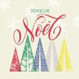 Joyeux Noel winter goliday spanish greeting card text Royalty Free Stock Image