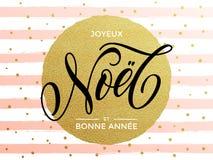 Joyeux Noël français, texte Bonne Anne, Joyeux Noel de nouvelle année Image libre de droits