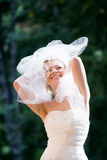 Joyful bride Royalty Free Stock Image