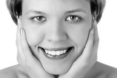 Joyful face Stock Photography