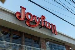 Joyfull - любимый ресторан семьи в Японии стоковые фото