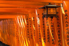 Kyoto Fushimi Inari Shrine 13 Royalty Free Stock Photography