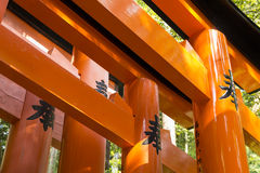 Kyoto Fushimi Inari Shrine 31 Stock Photos
