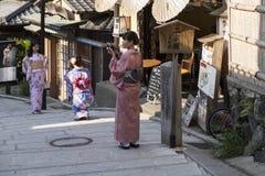 JP_Kyoto_Higashiyama-21 Images libres de droits
