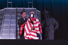 Japanese puppet play performance bunraku Royalty Free Stock Photos