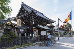 Kyoto Nishi Hongan ji temple 1 Stock Photography