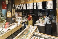 JP_Kyoto_Nishiki_Markt-7 fotografie stock