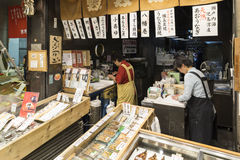 Shop at the nishiki market in Kyoto Japan Stock Photos