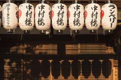 Kyoto Yasaka shrine chinese lanterns Royalty Free Stock Images