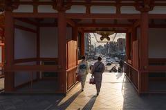 Kyoto Yasaka shrine entrance gate at sunset Royalty Free Stock Photography