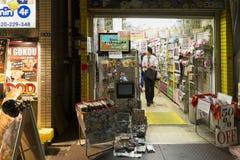 Computer game shop at Akihabara in Tokyo Japan Stock Photography