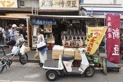 JP_Tokyo_Tsukiji_Fischmarkt-64 Fotografie Stock Libere da Diritti